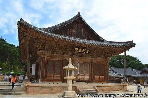 Vihara Tiga Permata di Korea