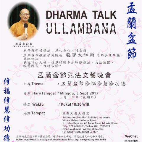 Dharma Talk Ullambana