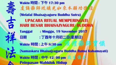Peringatan Hari Kelahiran Bhaisajyaguru Buddha