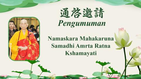 Namaskara Mahakaruna Samadhi Amrta Ratna Kshamayati