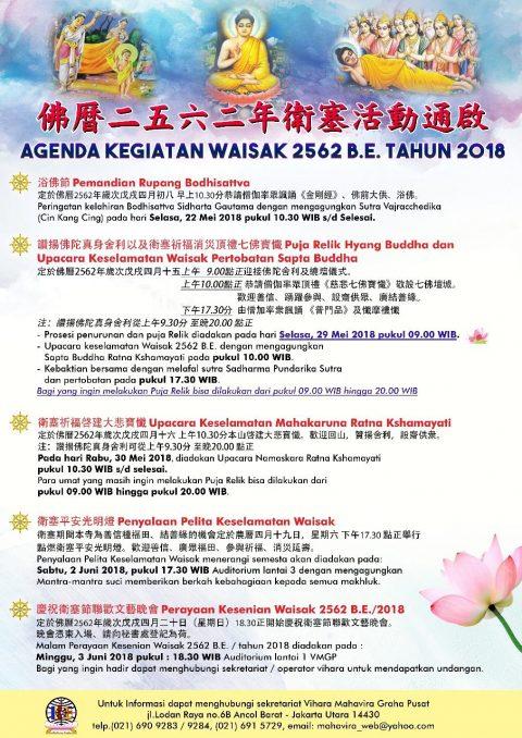 AGENDA KEGIATAN WAISAK 2562 B.E TAHUN 2018 VIHARA MAHAVIRA GRAHA PUSAT