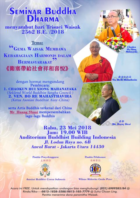 Seminar Buddha Dharma menyambut Waisak 2562 B.E. / 2018