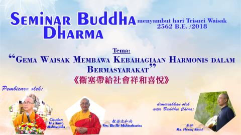 Seminar Buddha Dharma menyambut Waisak 2562 B.E./2018